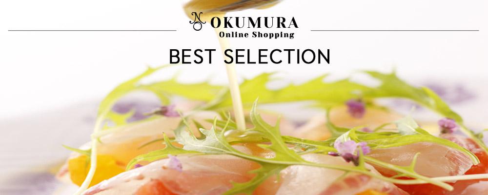 Okumura – Online Shopping