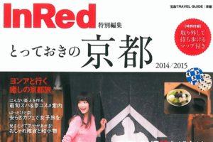2014・2015-表紙-518x640