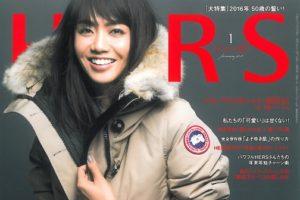 2016.1-表紙-HERS