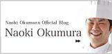 Naoki Okumura official blog