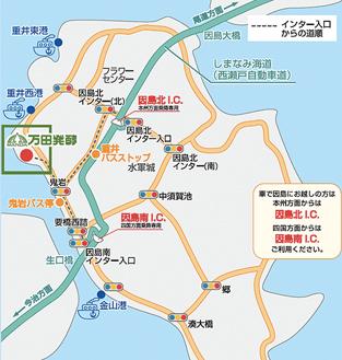HAKKOパーク地図