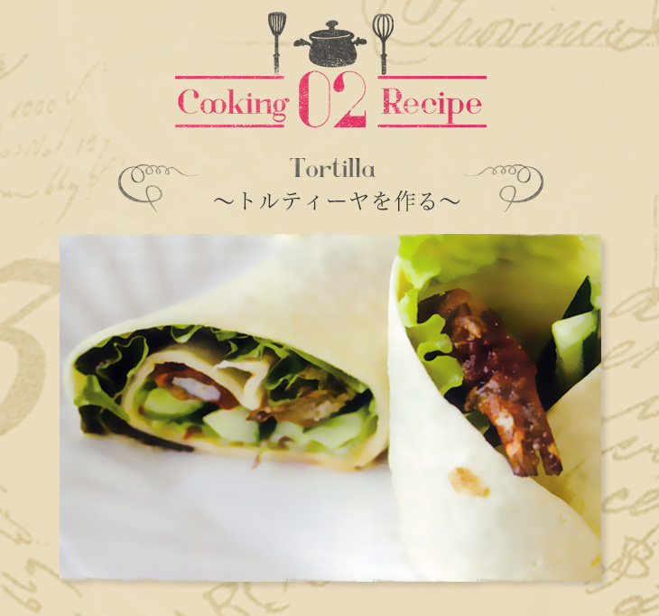 recipe2-1
