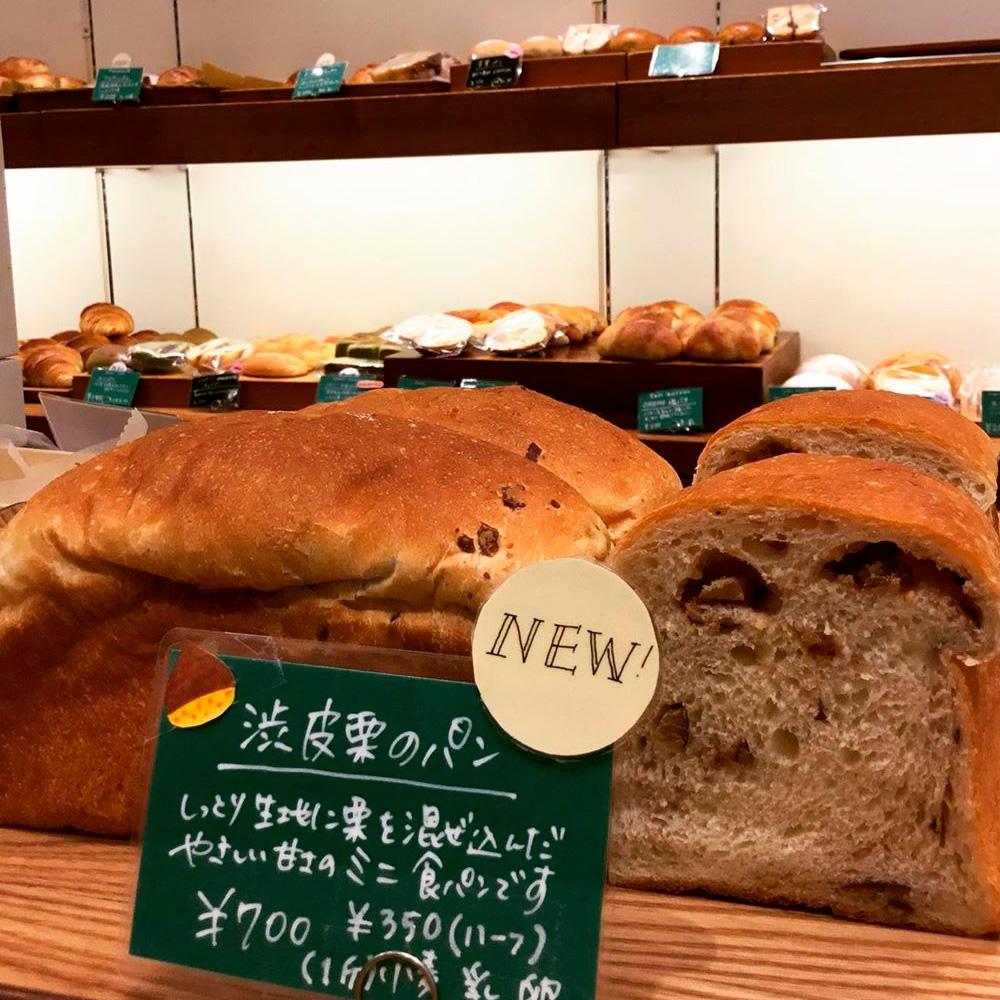 渋皮栗のパン